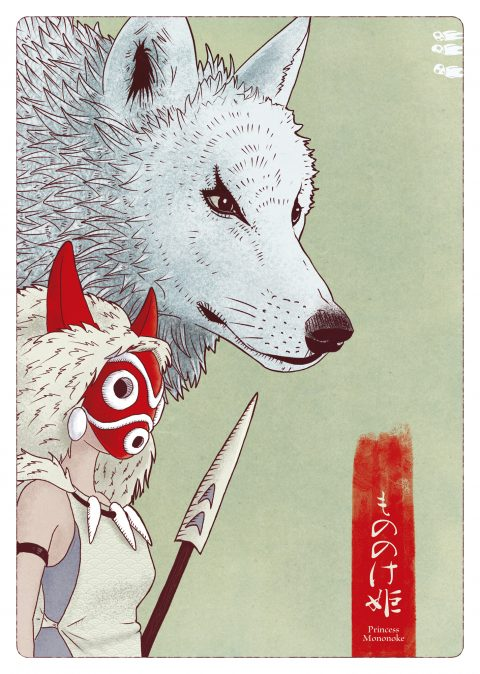 Princess Mononoke – Alternative Movie Poster