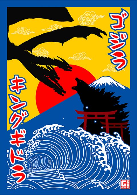 G-SUS ART GODZILLA JAPANESE ART STYLE V2
