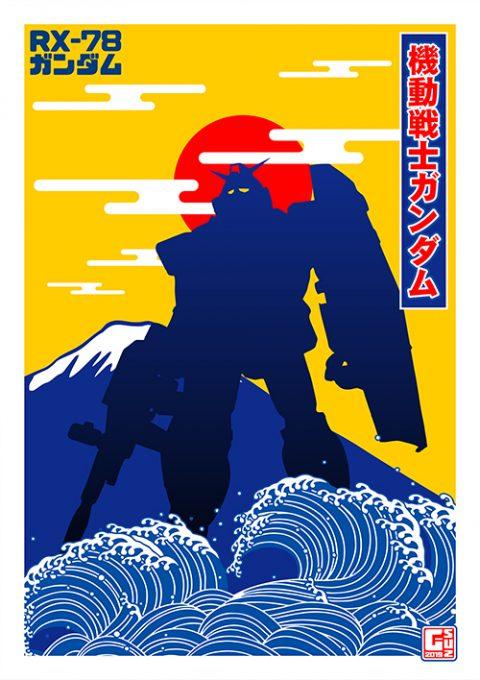 G-SUS ART GUNDAM RX-78 JAPANESE ART STYLE