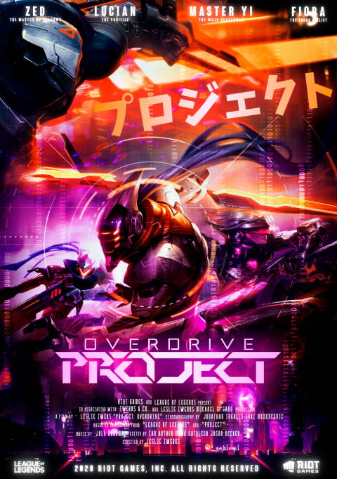 League of Legends – Project: Overdrive