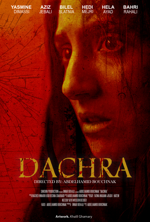 DACHRA – FILM POSTER (FANART)