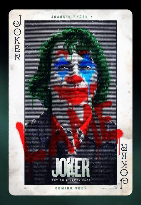 Joker (Teaser)