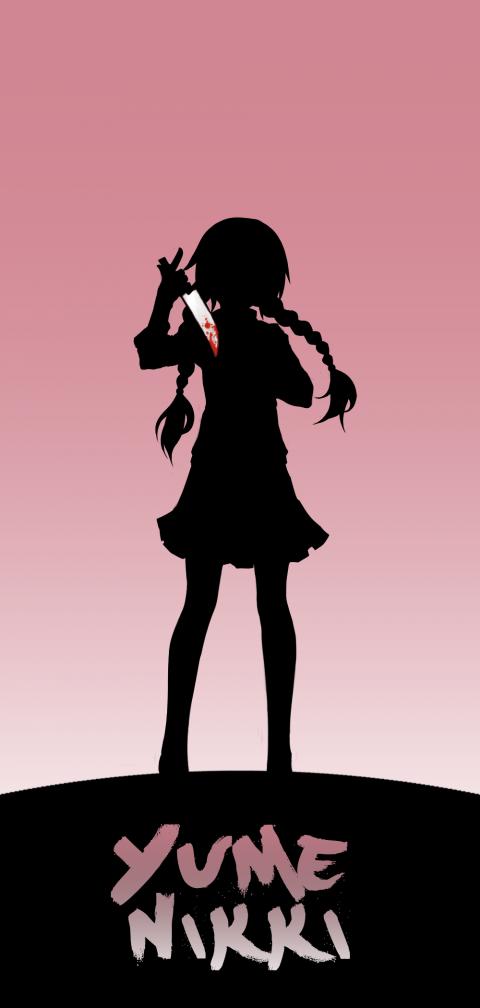 Yume Nikki – Poster 1