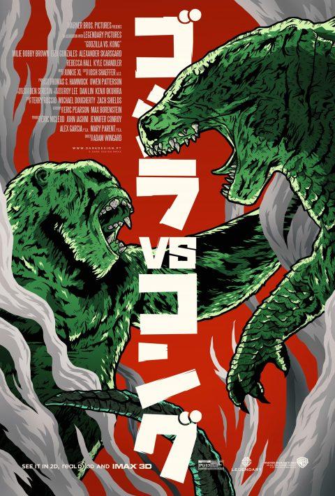 Godzilla VS. Kong (Japanese Variant)
