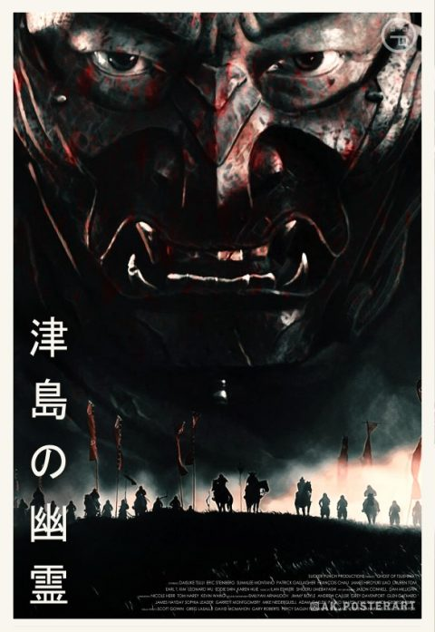 Ghost of Tsushima (japanese title)