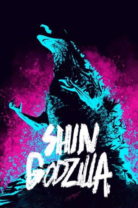 Shin Godzilla Movie Poster