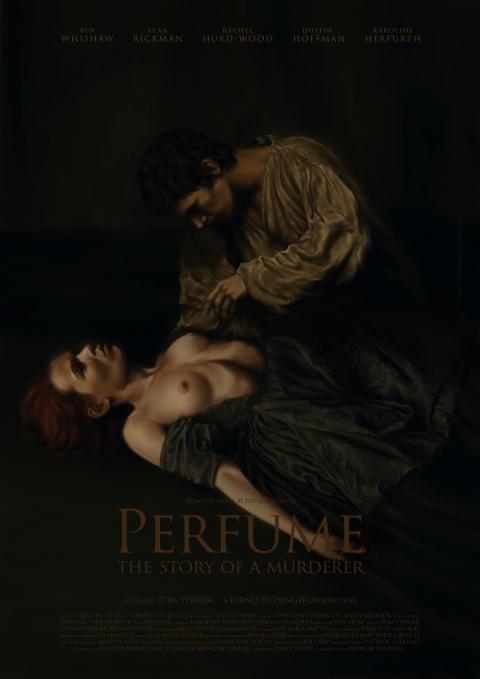 Perfume Alternate Poster
