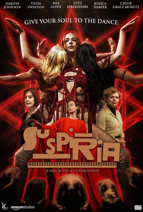 SUSPIRIA – MOVIE POSTER (FANART)