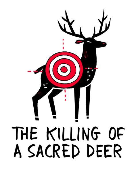 Irish Horror: The Killing of a Sacred Deer