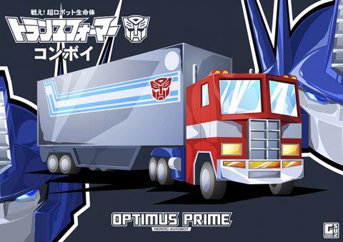 G-SUS ART OPTIMUS PRIME – CONVOY- コ ン ボ イ ART PRINT