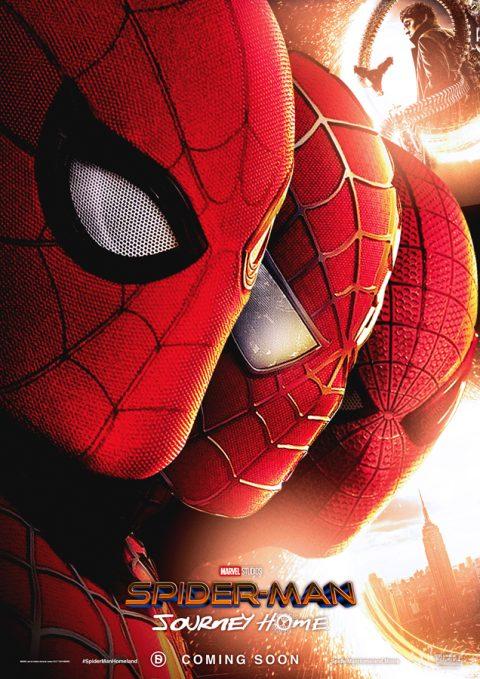 Spider-Man: Journey Home