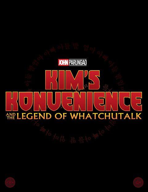 KIM'S KONVENIENCE – SHANG CHI + KIM'S CONVENIENCE MASHUP – VARIANT 2