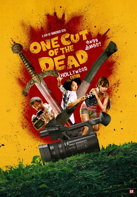 One Cut of the Dead: Hollywood Edition