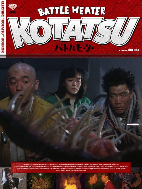 Battle Heater Kotatsu