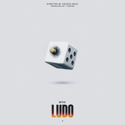 Ludo (2020)
