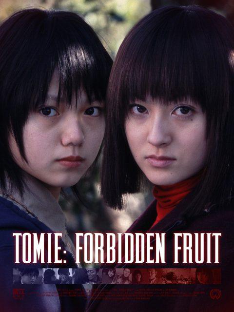 Tomie: Forbidden Fruit