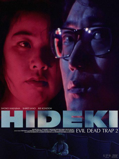Evil Dead Trap 2 Hideki