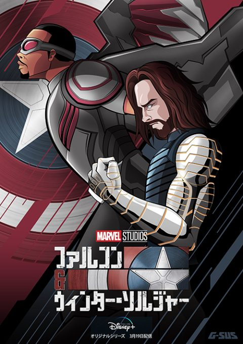 G-SUS ART FALCON AND THE WINTER SOLDIER JAPANESE POSTER STYLE